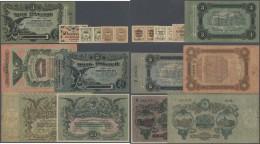 Ukraina / Ukraine: Odessa Huge Set With 87 Banknotes Of The 1917/1918 Exchange Notes Of The Ukraine And Crimea Area Cont - Ukraine