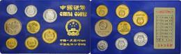 China - Volksrepublik: Kursmünzensatz 1986 PP , KM-Ps19, Mit KM 1-3, 15-18 Sowie Medaille Anlässlich Des Jahre - China