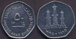 United Arab Emirates UAE 50 Fils 1995 AUNC - United Arab Emirates