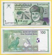 Oman 100 Baisa P-31 1995 UNC - Oman