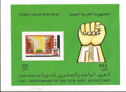 1984 Yemen Anniversary Of Revolution Tanks Complete Set Of 3 + Souvenir  Sheet  MNH - Yemen