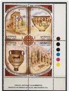 Cipro/Chypre/Cyprus: Specimen, Archeologia Greca, Greek Archeology, Archéologie Grecque