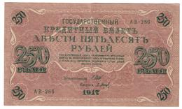 Russia 250 Rubles 1917 - Russia