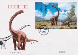 China 2017-11 Stamps  Chinese Dinosaur  Stamps FDC