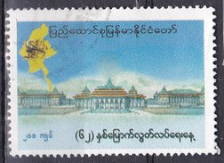 Burma, 2010 - Independence - Nr.121 Usato° - Myanmar (Burma 1948-...)