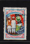 Afghanistan 1979, Flag, Minr 1226, Vfu - Afghanistan
