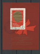 URSS: EXPO PHILATELIQUE -  BLOC N° Yvert 61 Obli.