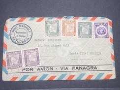 BOLIVIE - Enveloppe Commerciale De La Paz Pour La France , Affranchissement Plaisant - L 7807 - Bolivie