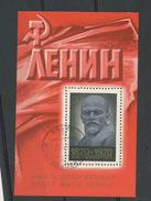 URSS: 100 ANS DE LENINE -  BLOC N° Yvert 62 Obli.