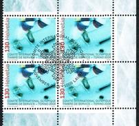 .O.M.P.I. BLOC DE 4 TIMBRES OBLITERES 1er/J  Le 22.11.2005. C/DES TIMBRES SUISSES Nr:5. Y&TELLIER Nr:483.