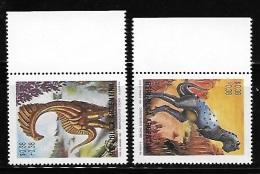 Argentina 1992 Dinosaurs MNH - Argentine