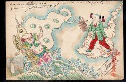 ASIE - CHINE - Aquarelle - Peint à La Main - Hand Painted Postcard - Chinese Imperial Post - Entier Postal
