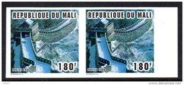 Mali 0764 Imperf Paire , Grande Muraille De Chine , China
