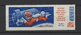 RUSSIE . YT 2930 Neuf ** Vol De Voskhod II 1965 - Unused Stamps