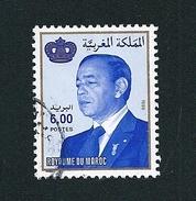 N° 1251 G Roi Hassan Ll   TIMBRE Maroc (2000) Oblitéré
