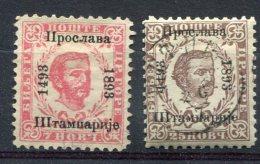 Montenegro                         18 Et 22  Oblitérés