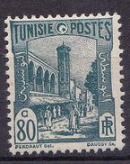 TUNISIE N° 135 NEUF*  TRACE DE  CHARNIERE / MH   TTB - Ongebruikt