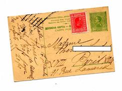 Carte Postale 50 + Timbre Roi - Serbia