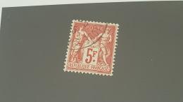 LOT 354424 TIMBRE DE FRANCE OBLITERE N°216 VALEUR 160 EUROS
