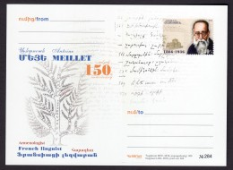 Armenien / Armenie / Armenia 2016, 150th Ann. Of Birth Of Antoine Meillet (1891-1938), French Linguist Writer - Postcard - Armenië