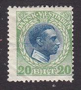 Danish West Indies, Scott #54, Mint Hinged, Christian X, Issued 1915