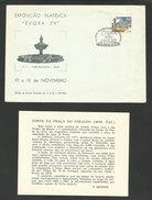 Portugal Cachet Commemoratif Fontaine Évora 1979 Event Cancel Fountain
