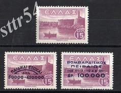 (30) Greece 1942 Heraklion Crete-Port.Lighthouses. MNH**