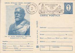 60581- NICOLAE MANOLESCU, BUCHAREST COLTEA HOSPITAL, MEDICINE, HEALTH, POSTCARD STATIONERY, 1979, ROMANIA