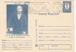 60582- NICOLAE TURNESCU, BUCHAREST COLTEA HOSPITAL, MEDICINE, HEALTH, POSTCARD STATIONERY, 1979, ROMANIA