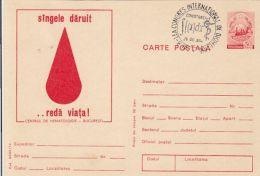 60584- BLOOD DONATIONS CAMPAIGN, MEDICINE, HEALTH, POSTCARD STATIONERY, 1974, ROMANIA