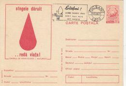 60586- BLOOD DONATIONS CAMPAIGN, MEDICINE, HEALTH, POSTCARD STATIONERY, 1980, ROMANIA