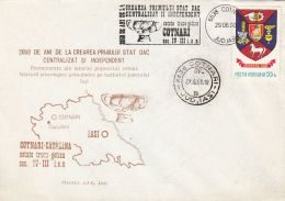 60589- BLOOD DONATIONS CAMPAIGN, MEDICINE, HEALTH, POSTCARD STATIONERY, 1974, ROMANIA