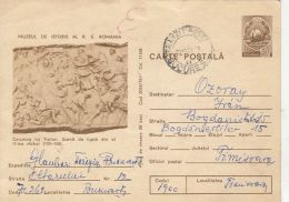 60592- TRAJAN'S COLUMN DETAIL, ANCIENT MONUMENT, ARCHAEOLOGY, POSTCARD STATIONERY, 1976, ROMANIA