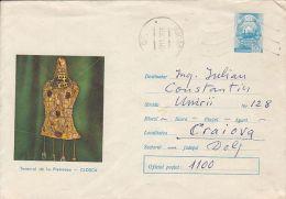 60598- THE HEN FIBULAE FROM PIETROASA TREASURE, ARCHAEOLOGY, COVER STATIONERY, 1978, ROMANIA
