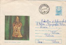 60599- THE HEN FIBULAE FROM PIETROASA TREASURE, ARCHAEOLOGY, COVER STATIONERY, 1976, ROMANIA