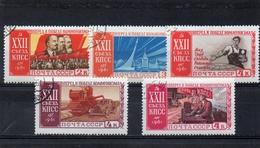 URSS 1961 O