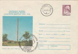 60612- CONSTANTIN BRANCUSI-ENDLESS COLUMN, SCULPTURE, COVER STATIONERY, 1976, ROMANIA