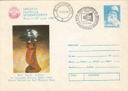 60613- CONSTANTIN BRANCUSI-NEWBORN, SCULPTURE, COVER STATIONERY, 1982, ROMANIA