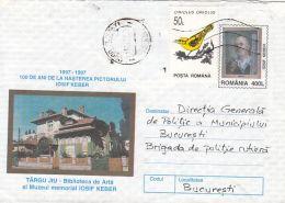 60619- IOSIF KEBER MEMORIAL MUSEUM, PAINTINGS, COVER STATIONERY, 1997, ROMANIA