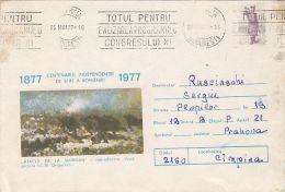 60627- NICOLAE GRIGORESCU- SMARDAN ASSAULT, PAINTINGS, COVER STATIONERY, 1977, ROMANIA