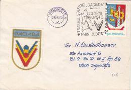 60679- DACIADA GAMES, SPORTS, SPECIAL COVER, 1978, ROMANIA