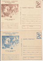 60688- EUROPEAN ICE HOCKEY CHAMPIONSHIP, JUNIORS, POSTCARD STATIONERY, 2X, 1979, ROMANIA