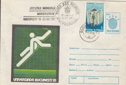 60700- WORLD UNIVERSITY GAMES, TENNIS, COVER STATIONERY, 1981, ROMANIA