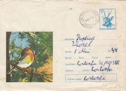 60759- FINCH, BIRDS, COVER STATIONERY, 1973, ROMANIA