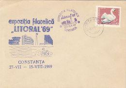 60767- SWAN, BIRDS, SPECIAL COVER, 1969, ROMANIA