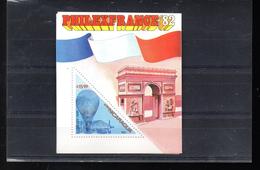 NICARAGUA BLOC 151** SUR L ARC DE TRIOMPHE ET UN BALLON POUR L EXPO PHILEXFRANCE 82