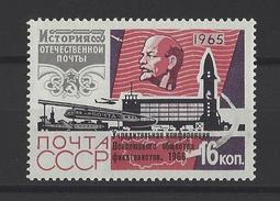RUSSIE . YT 3074 Neuf ** Conférence Constitutive De L'Union  Des Sociétés Philatéliques à Moscou 1966