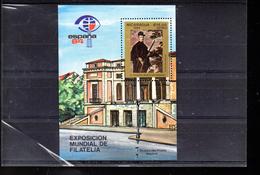 NICARAGUA BLOC 164** SUR UN TABLEAU POUR L EXPO ESPANA 84