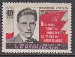 USSR 1955 - Wl. Majakowskij, Mi-Nr. 1763, MNH**
