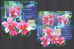 SS188 2015 CENTRAFRICAINE FLORA PLANTS FLOWERS VANDA MISS JOAQUIM 1BL+1KB MNH